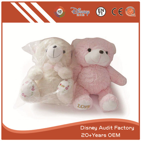 Xiangyun Plush Toys Dolls Manufacturer Co., Ltd